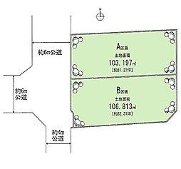 【建築条件付土地】前面6m公道、土地31坪超の全2区画【練馬区...