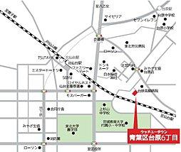 青葉区台原6丁目/トヨタウッドユーホーム株式会社:交通図