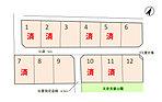◆12区画の分譲地。◆北側・南側に建物が無いため、日当たり・風通しが良好!◆文京児童公園に隣接しているため、安心してお子様を遊ばせられます