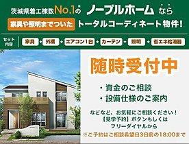※平成24、26~27年度 株式会社住宅産業研究所調べ※平成
