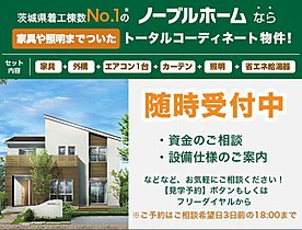 ※平成24、26~27年度 株式会社住宅産業研究所調べ