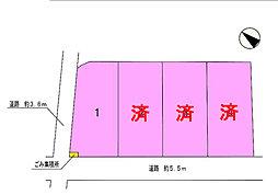 【水戸駅まで徒歩15分】千波3期 4区画