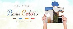 Rena Colors 八千代中央