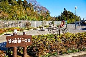 【タウン内の公園】