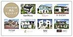 【商品ラインナップ】◎耐震性に優れた2×4工法のお家を建てませんか♪