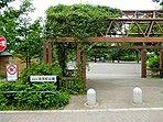 志茂町公園まで527m