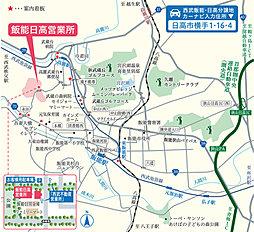 西武飯能・日高分譲地 スカイビラージュ 【建築条件なし宅地】:案内図