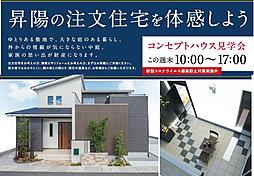 SOLEIL大和高田-勝目-こだわりのコンセプトハウス、お譲りします。の外観