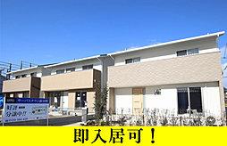 サーパスタウン新田町