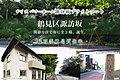 ナイス パワーホーム諏訪坂ブライトコート【夏涼しく、冬暖かい/ナイスの地震に強い家】