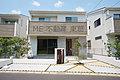 【八千代緑が丘駅利用】八千代市大和田新田 新築一戸建て 全10棟