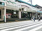 JR常磐線「綾瀬」駅