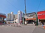 新京成線「五香」駅 距離1760m