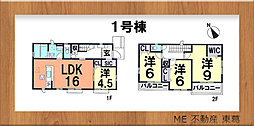 【柏駅2線利用】柏市柏4期 全2棟