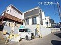 【2沿線利用可能】新松戸駅徒歩20分の新築4LDK~八ケ崎1丁目~