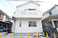 ◆収納に便利なロフト付◆葛飾区西水元3丁目 新築一戸建て 全1棟 1号棟