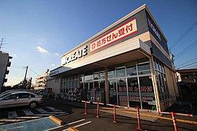 クリエイトまで60m 神奈川県を中心にドラッグストア・調剤薬