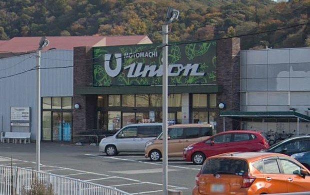もとまちユニオン葉山店