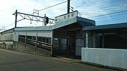 名鉄岐南駅