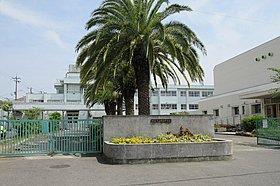喜志中学校
