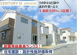 クレイドルガーデン滋賀県東近江市五個荘石塚町 全4邸