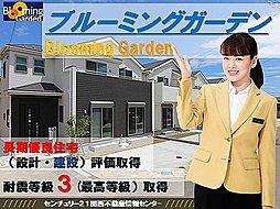 【 Blooming Gardens 】枚方山之上5丁目 限定...