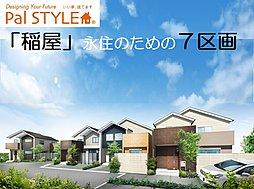 加古川町デザイナーズハウス全7棟 オープンハウス 12/12~27お問い合わせ下さいの外観