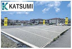 姫路市飾磨区高町2丁目 JR英賀保駅徒歩13分 全4区画の外観