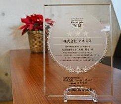 2015年工務店グランプリ 全国6位/1354社中の実績