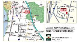 岩津ガーデン :ミキホーム: 国産の愛知県産無垢材にこだわる自然素材の家:交通図