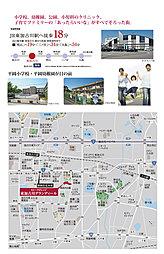 ストークビレッジ東加古川グランディール:案内図