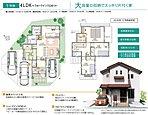 ■安心の住宅性能。耐震性・耐久性・高い省エネ性能を実現。
