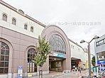 小田急線「狛江」駅・・距離約1120m(徒歩14分)