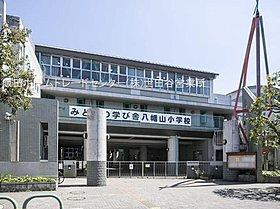 世田谷区立八幡山小学校・・距離約750m(徒歩10分)