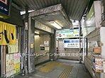 東京メトロ丸の内線「方南町」駅・・距離約800m(徒歩10分)