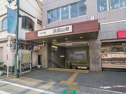 ~杉並区成田西2丁目~ 浜田山駅徒歩11分 【飯田グループホー...