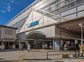 ~世田谷区桜1丁目~ 経堂駅徒歩8分 【飯田グループホールディングスJH】