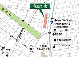 【三愛地所】ピースフル麻生の杜