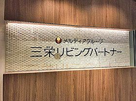 JR中央線「荻窪」駅 徒歩2分 お気軽にご相談ください