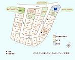 ポコタウン古賀 団地図
