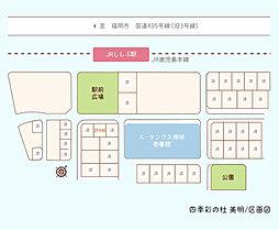 【辰巳住研】JRししぶ駅スグ~平屋建築可~ 全830区画の街「...