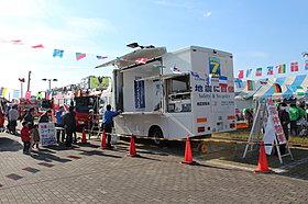 市民祭りには毎年参加し市民の方と交流しています!