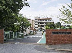 さいたま市立道祖土小学校