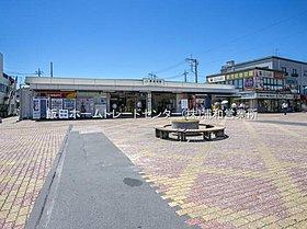 武蔵野線「東浦和」駅 距離1520m