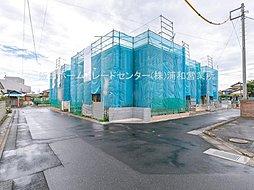 【IHTCセレクション】「大袋」駅徒歩9分、全棟駐車2台可能~...