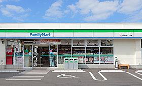 ファミリーマート東石切公園前店