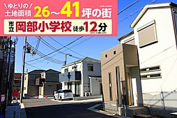 【フジ住宅】プレミアムシーズン四條畷~光の街~(7号地戸建)