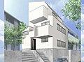 【二線二駅利用可能】緑に囲まれた住宅街に限定一棟の邸宅が誕生~板橋区中台~