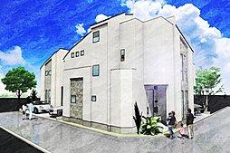 【敷地面積115.01m2~】歴史ある住宅街「深沢」に誕生した...