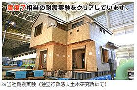 耐震実験では震度7相当の揺れにも耐える家づくりを実証。